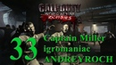 CALL OF DUTY WORLD AT WAR Zombies Seelow №33