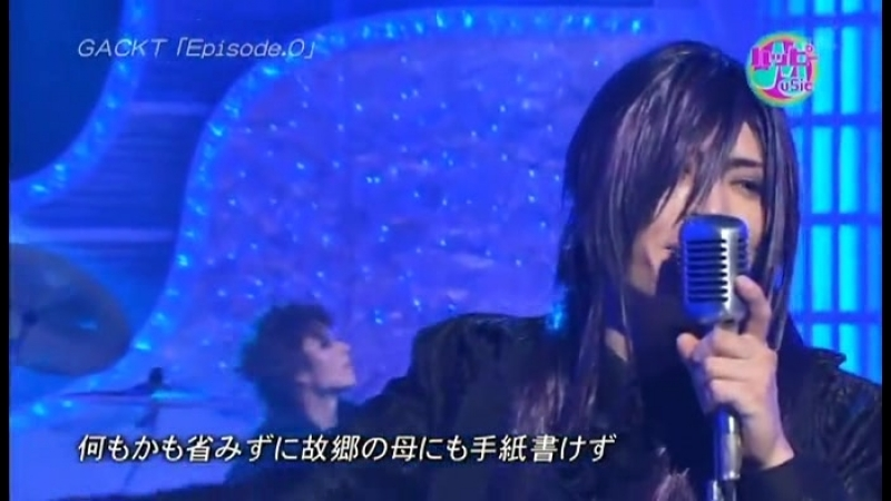 [TV] GACKT - Talk Episode.0 at Happy Music Store (2011.07.16)