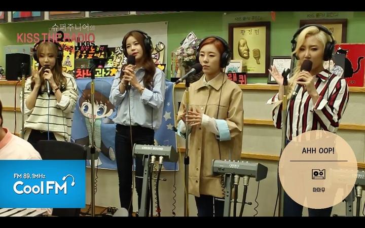 마마무 'AHH OOP!' 라이브 LIVE / 150415[슈퍼주니어의 키스 더 라디오]