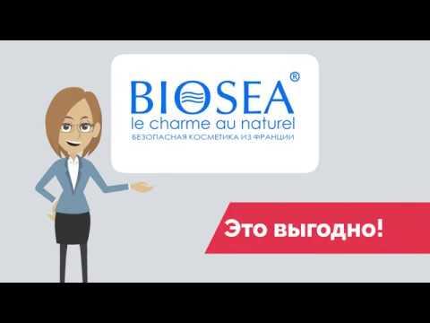 Маркетинг план BIOSEA Биоси часть 1