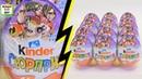 Киндер Сюрпризы Суперсемейка 2, НОВЫЕ ИГРУШКИ в яйцах Kinder Surprise Incredibles 2