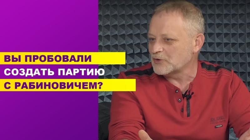 Андрей Золотарев: Плохие вы, уйду от вас. Лехаим!