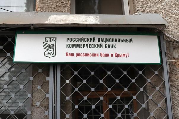 Вашинкий банк
