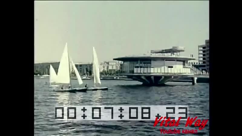Днепропетровск 1974 год, Укртелефильм _ Vital Way