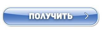vk.com/im?sel=-174220684&ref=sm&ref_source