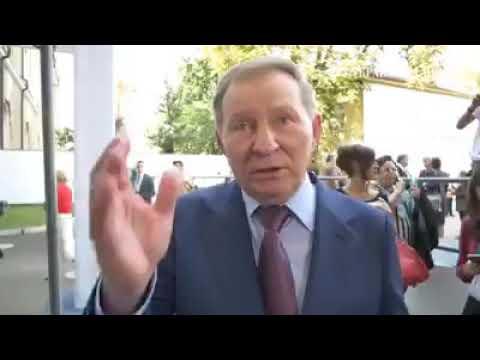 Остання заява Кучми шокувала Україну