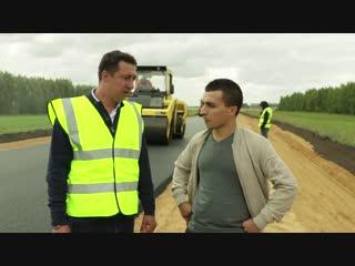 Что думают немцы о дорогах в Татарстане? / Спецпроект ТИ #37