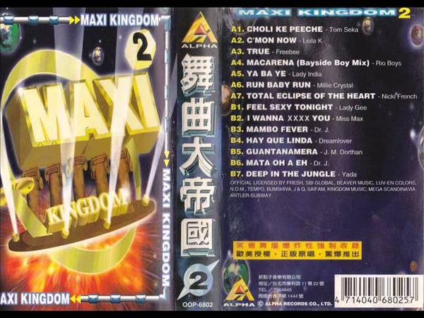 MAXI KINGDOM 舞曲大帝國 2- CHOLI KE PEECHE