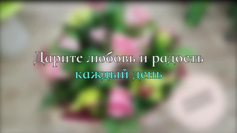 Реклама магазин цветов Орхидея!