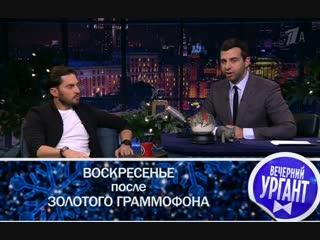 Александр Ревва 2018 бабушка лёгкого поведения 2