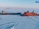 Картина мира с Михаилом Ковальчуком Арктика
