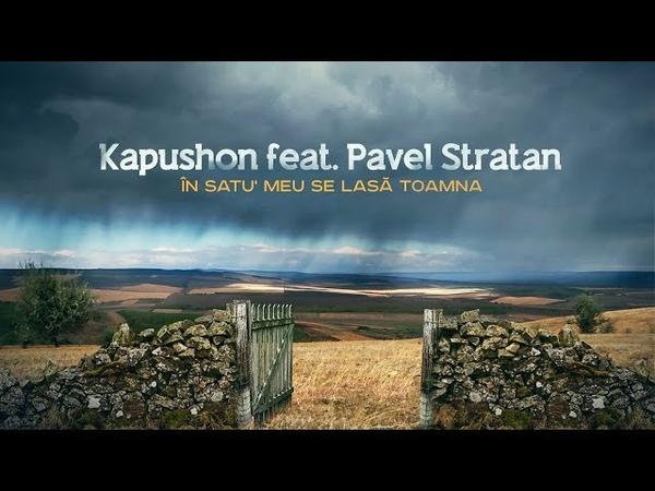 Kapushon feat. Pavel Stratan - În satu meu se lasă toamna [Official Video 2018]