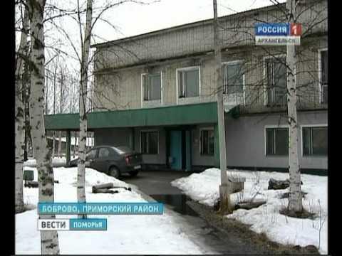Вести Поморья Боброво 2012 год