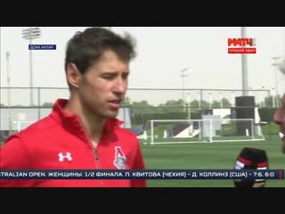 Все на Матч   как Ростов и Локомотив готовятся к встрече в Катаре