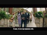 FSG FOX Clean Bandit Baby (feat. Marina &amp Luis Fonsi) рус.саб