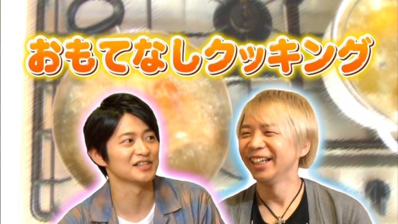 Omotenashimo (with Suwabe Junichi)