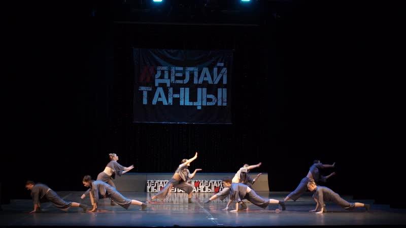 Живой Свет|Best Dance Show Adults|ДЕЛАЙТАНЦЫ