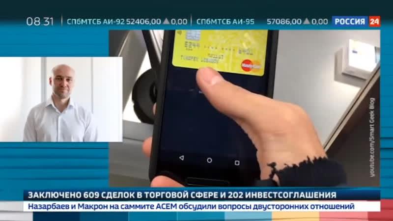 Вести net CardsMobile и Mastercard запустят в России Кошелек Pay