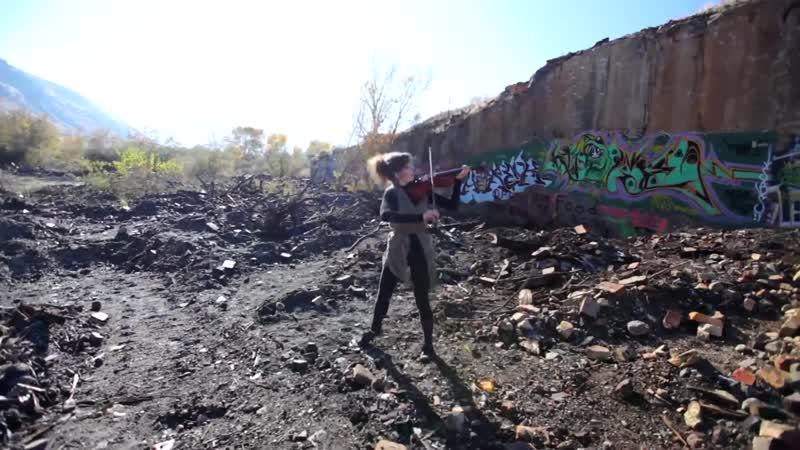Скрипачка Линдси Стирлинг виртуозно играет и фантастически красиво танцует среди развалин