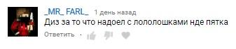 Виталий Лай |