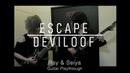 ❈【本人】DEVILOOF - Escape Guitar Playthrough by Seiya Ray【無許可】
