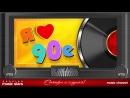 ЛЮБИМЫЕ 90-е ✪ САМЫЕ ЛУЧШИЕ ПЕСНИ ✪ САМЫЕ ЛЮБИМЫЕ ХИТЫ 90-х ✪ I LOVE 90s