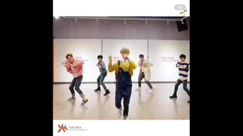 Just right (Dance Practice YH_NEXT ver.)