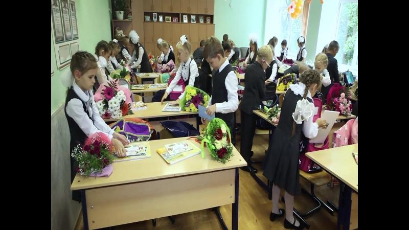 1Б Первый раз в первый класс 1 сентября 2016 Гимназия 2 Вологда