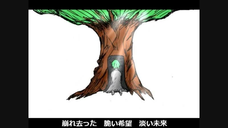 【GUMI】 IMAGINARY LIKE THE JUSTICE Япония japan Anime MAD GUMIVOCALOID