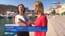 Вести недели. Эфир от 17.09.2017. Севастополь: экономический взлет на фоне санкций