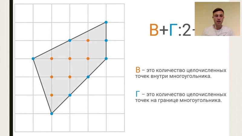 Как полюбить математику! Задача ЕГЭ В3!(3 способа!)