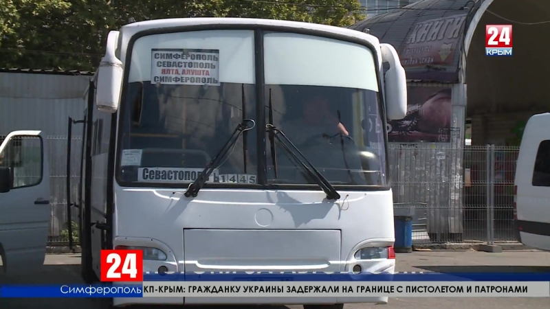 Туристке из культурной столицы пришлось преследовать автобус, в котором остался ее слепой 11-летний сын