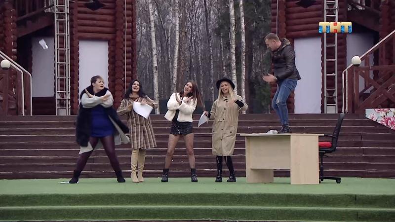 ДОМ-2 Lite 5301 день Дневной эфир (14.11.2018)