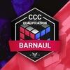 CCC Qualification Barnaul 2019
