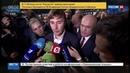 Новости на Россия 24 • Карякин дал комментарии по поводу своего поражения в матче за шахматную корону