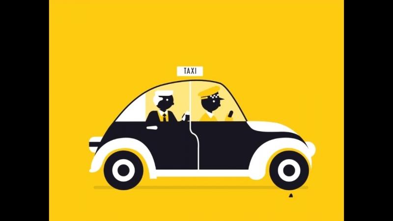 Бесплатное такси в офисы продаж ГЛОБУС ГРУПП