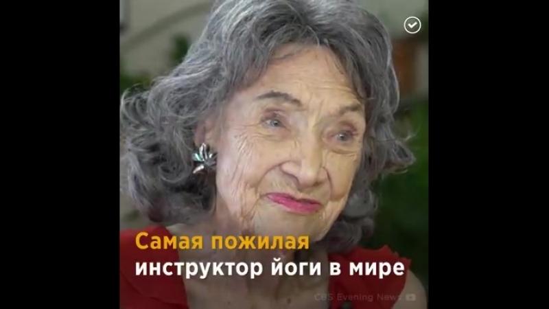 Она танцует с партнёрами на 70 лет моложе себя