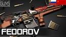 Inside Fedorov Avtomat