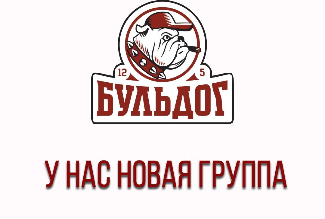 Бар, кальянная «Бульдог» - Вконтакте