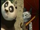 Кунг-фу панда ,классный момент.mp4