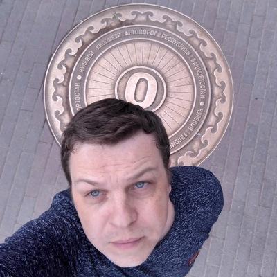 Павел Койков