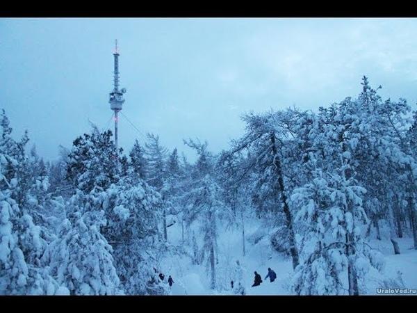 Гора Синяя пос. Баранчинский