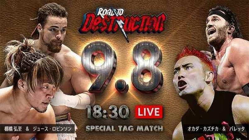 NJPW Road To Destruction 2018 (2018.09.08) - День 3