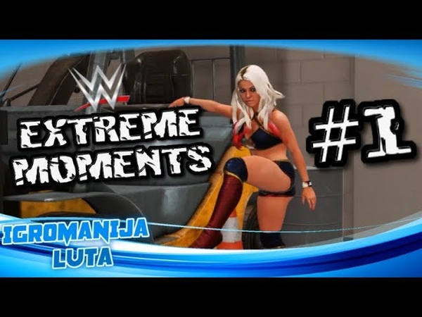 WWE 2K18-EXTREME MOMENTS