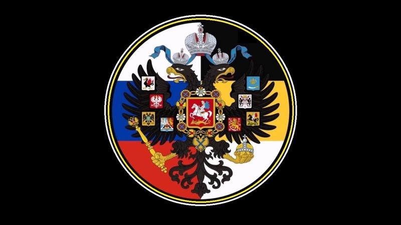 Коловрат - Мать Россия