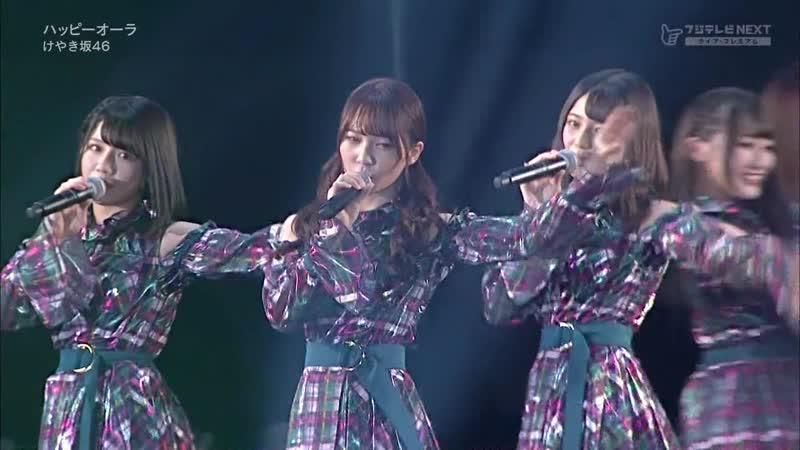 181208 TGC KITAKYUSHU 2018 by TOKYO GIRLS COLLECTION - Keyakizaka46 Part [720p.h264]