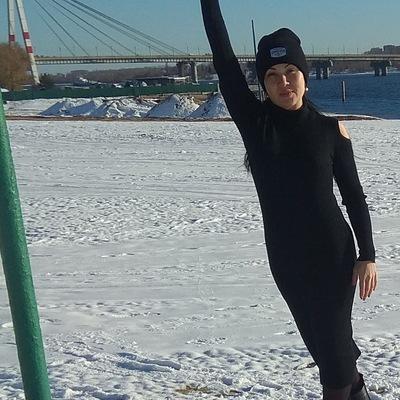 Юлия Леонова