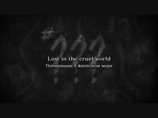 [ BZ ] Shingeki no Kyojin: Lost Girls   Атака титанов: Потерянные девушки   03 (русские субтитры)   END