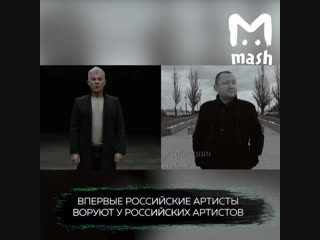 Омский певец обвинил Олега Газманова в плагиате