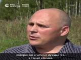 Фермеры из ЮАР в России